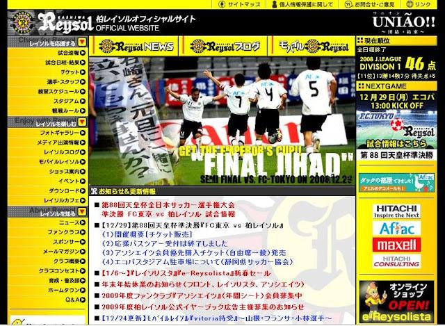 The offending Kashiwa Reysol headline