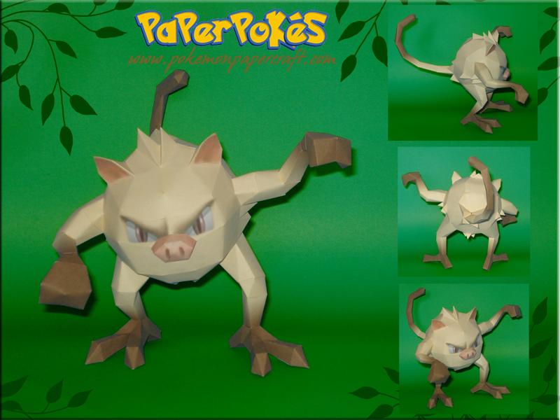 Paperpokés - Pokémon Papercraft: MANKEY (Chinese New Year ...