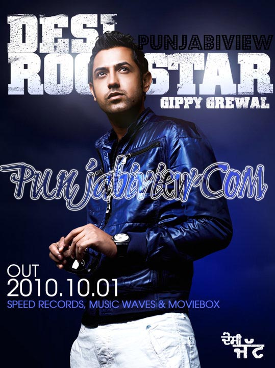 Gippy Grewal – Desi Rockstar New Album Download