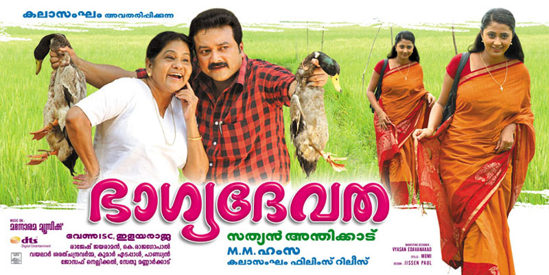 Kerala Xxx Movies 31