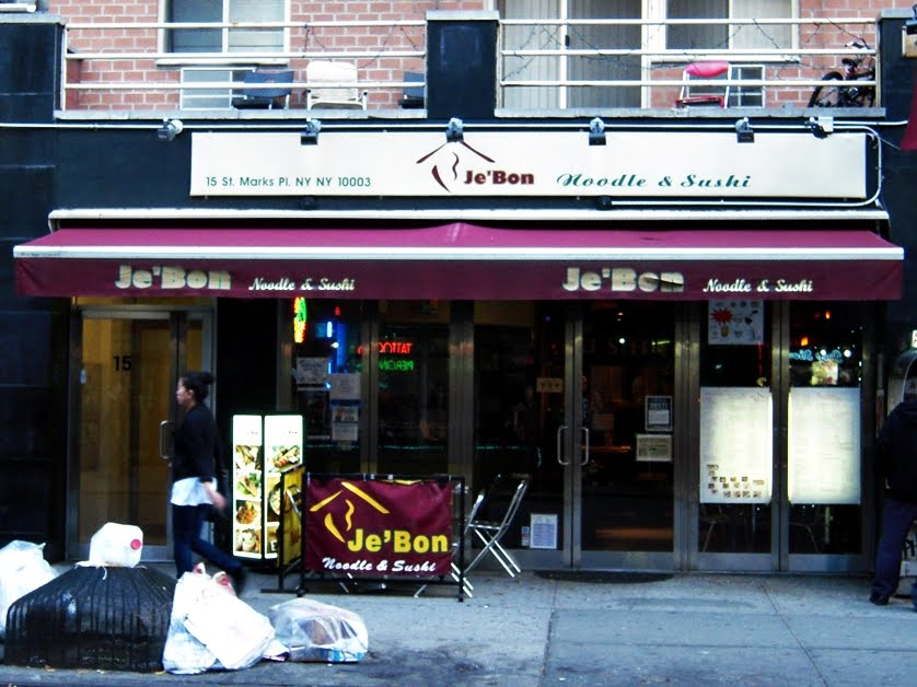 You Will Find All Kinds Of Yakitori Houses Sushi Restaurants Anese Grocery S And Quite A Few Karaoke Bars Located Along That Short Stretch