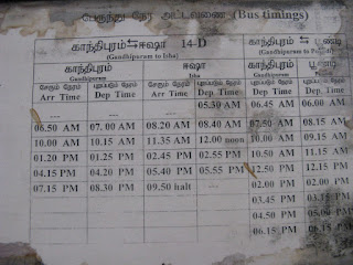 Bus Timings at Isha Yoga Foundation