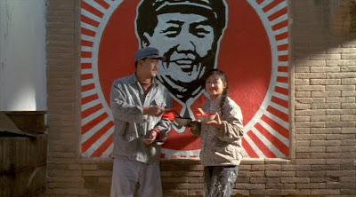 the film sufi �to live� zhang yimou 1994