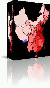 The Third Antichrist China War in 3D