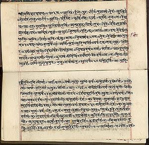 Nasadiya Sutka Verse of the Rigveda
