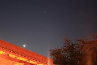 Luna en Valle Fértil