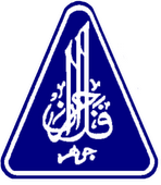 http://3.bp.blogspot.com/_zPoXUB9s64k/S1bphR71DoI/AAAAAAAAAQI/3zbnsgNnJ9I/S316/logo_JPNJ.png