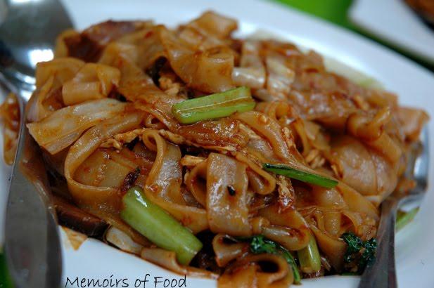 Resepi Turun - Temurun: Kue Teow Goreng