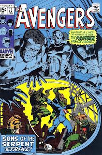 the avenger 73