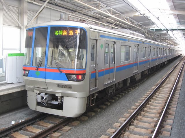 地下鉄三田線 各駅停車高島平行き1 都営6300形(平日9本運行)