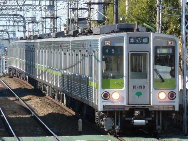 京王電鉄 快速 本八幡行き2 都営10-000形190F