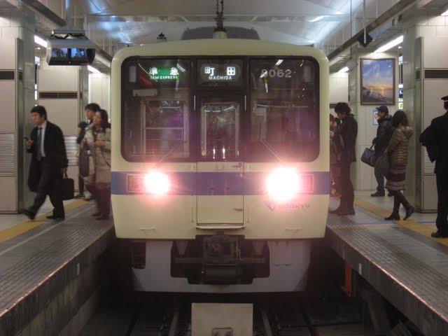 小田急線 準急 町田行き 8000形(平日1本運行)