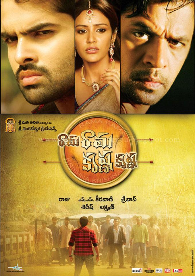 Rama rama krishna krishna all songs download or listen free.