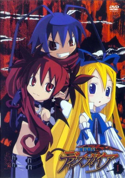 Etiquetas: anime -M-