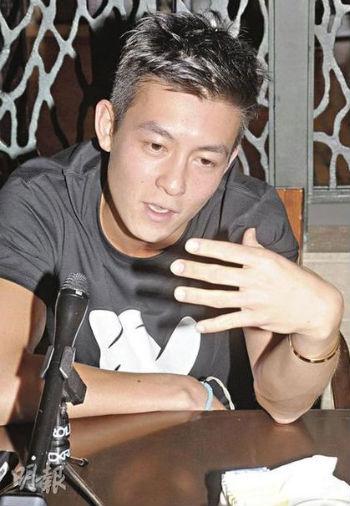 Edison Chen pompino