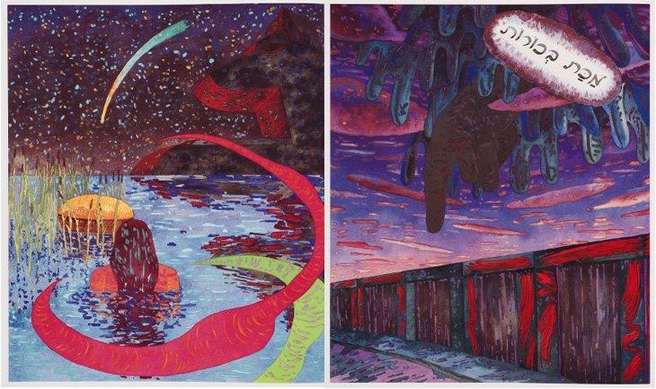 Victor Majzner Haggadah art