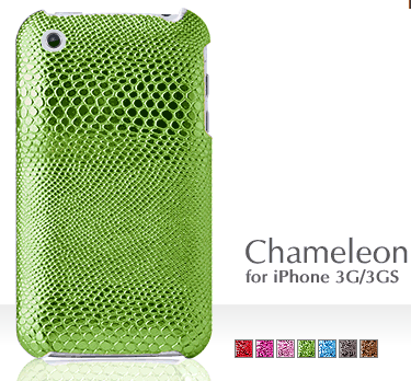 Preppy Iphone  Cases