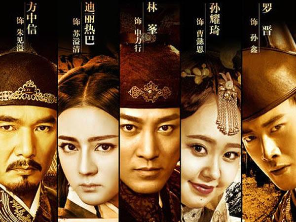 六扇門 Liu Shan Men