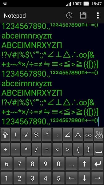 mathematical-keyboard-e-screenshot-3