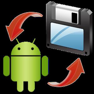 تطبيق لتحويل التطبيق او اللعبة إلى ملف بصيغة backup share APK