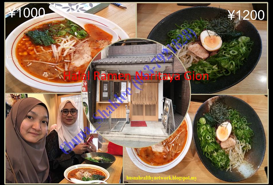 Halal ramen, Gion, Naritaya,RM100 makan, japan