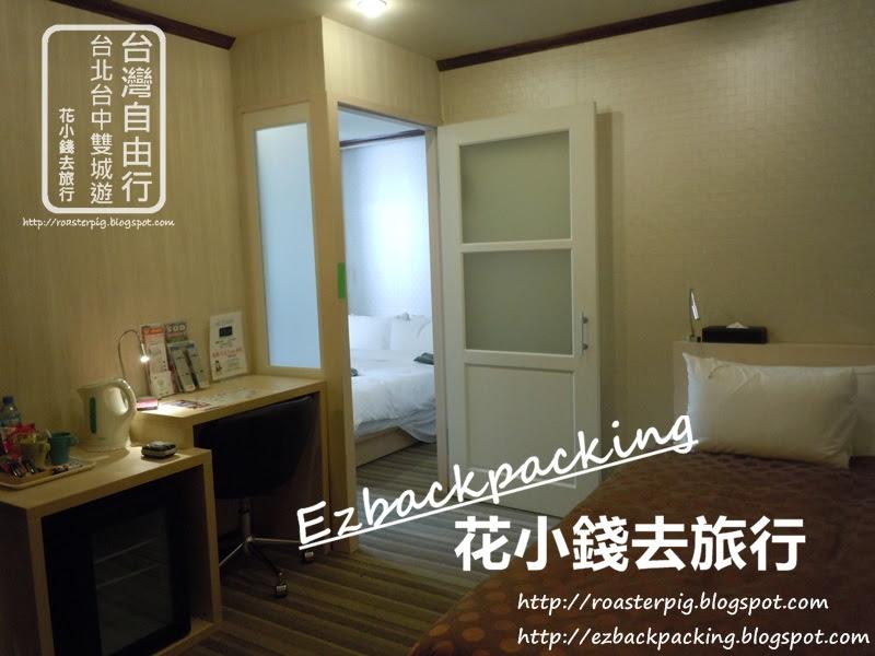 台北酒店三人房-http://roasterpig.blogspot.com