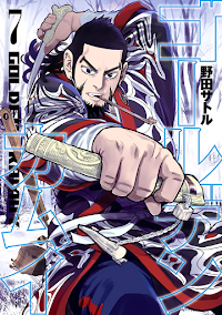Golden Kamuy Chap 84
