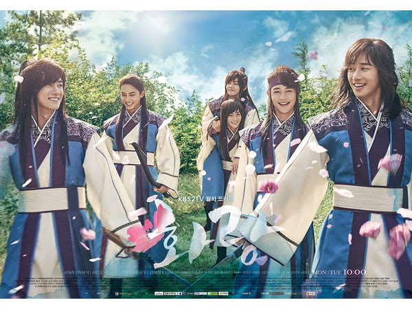花郎 Hwarang The Beginning