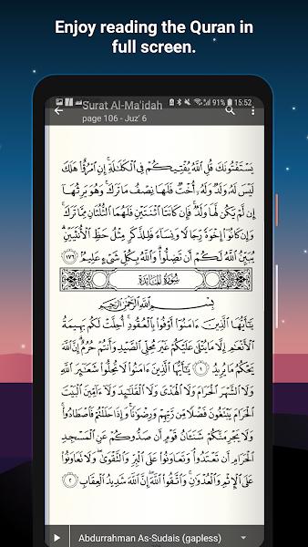 quran-pro-muslim-screenshot-3