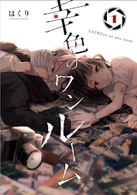 Sachi-iro No One Room Chapter 34