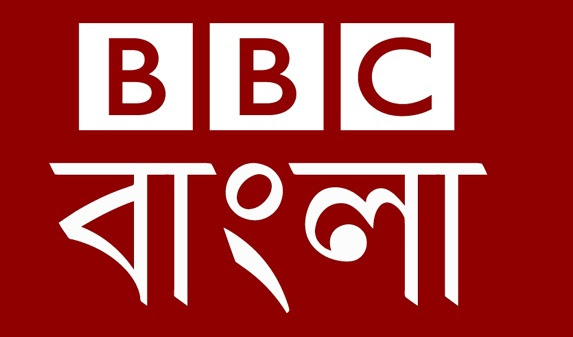 http://www.radio.net.bd/#bbc-bangla