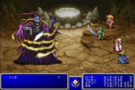 Download Final Fantasy I Torrent Android APK