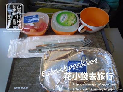 長榮航空-香港去台北飛機餐:糖尿病餐早餐