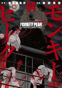 Monkey Peak - đỉnh Núi Khỉ Chap 107