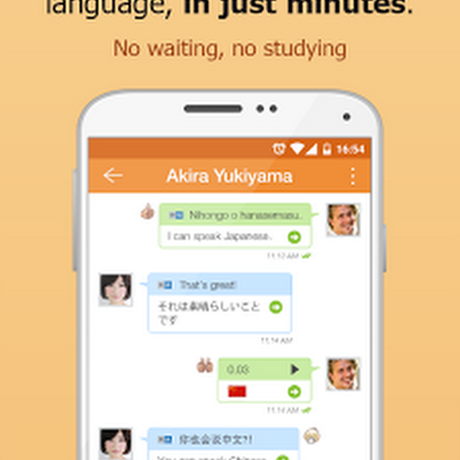download Hello Pal: Talk to the World for free