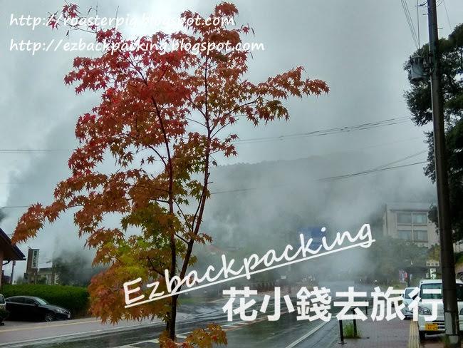 霧島温泉鄉的紅葉
